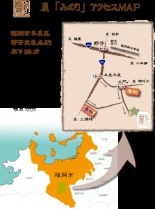 みのりまでの地図